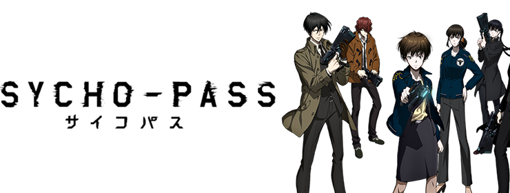 News-annonce-licence-psycho-pass