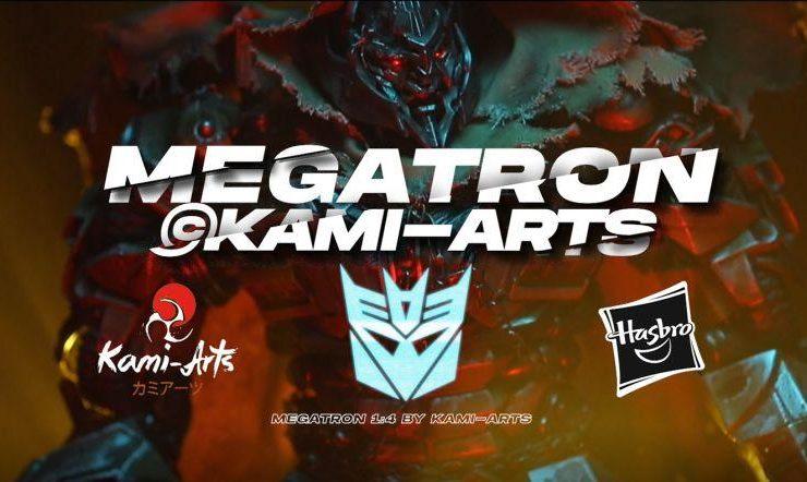 Bannière Pré-co Megatron